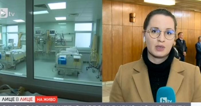 Редактор:Недко Петровe-mail:nedko_petrov_petel.bg@abv.bgКадър: БТВВъв Варна днес има потвърдени случая на коронавирус,
