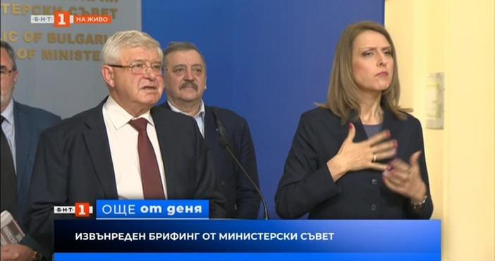 Министър Ананиев издаде заповед, с която временно забранява влизането на