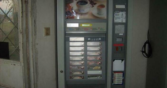 Още по темата19.03.2020 / 22:17В Ловеч забраняват кафето от машини