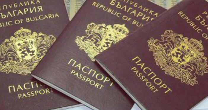 Снимка БулфотоБългарско гражданство ще може да се получава срещу директни