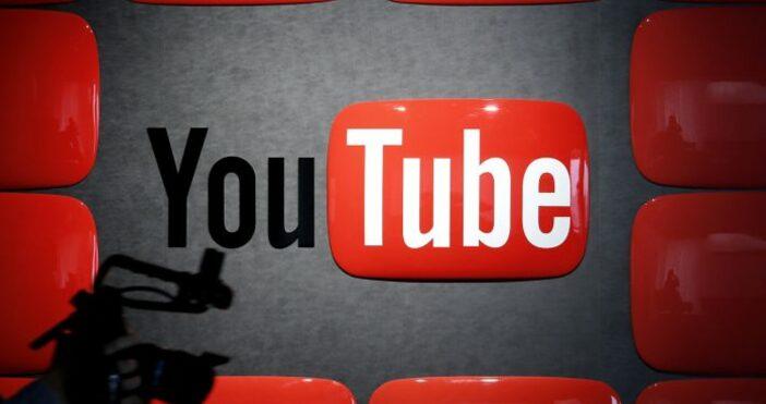 kaldata.comСчитано от началото на този денYouTubeпонижава качеството на видеото в