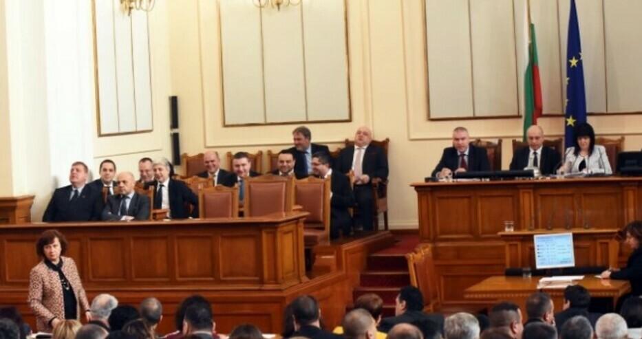 Народното събрание спира работа