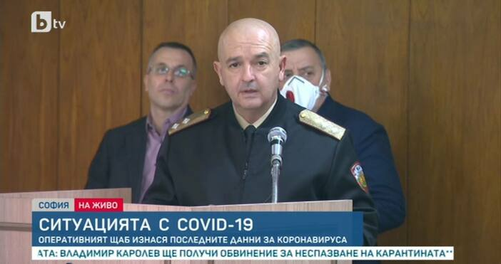 243 са диагностицираните случай в България, съобщи на сутрешния брифинг