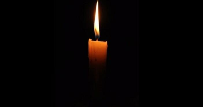 Вчера в Турция почина благоевградчанинът Георги Караджов, за когото съгражданите