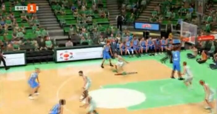 БНТДо няколко дни българският баскетбол също ще продължи от вкъщи