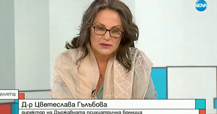 """Кадър и видео: Нова ТвВ ефира на""""Неделята на NOVA"""" д-рЦветеслава"""