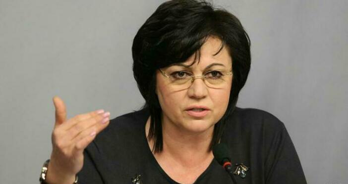 Настояваме управляващите да обявят мерки в подкрепа на българските общини.
