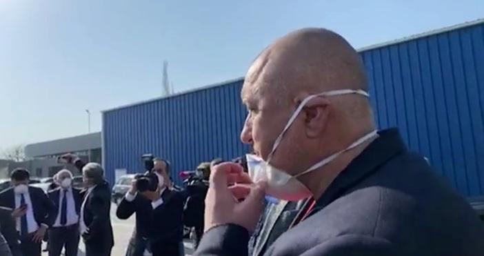 Министър-председателят Бойко Борисов отново е на ГКПП