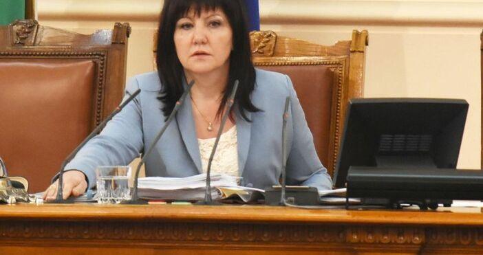 Току щоПредседателят на Народното събрание Цвета Караянчева обяви, че народен