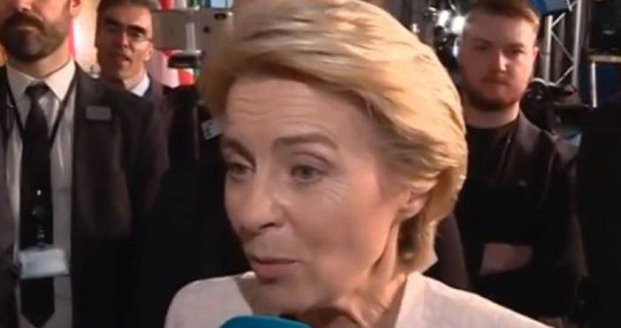 В изявление на председателя на ЕК Урсула фон дер Лайен