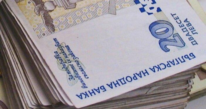 Предвид въведеното извънредното положение, изплащането на пенсиите за месец април