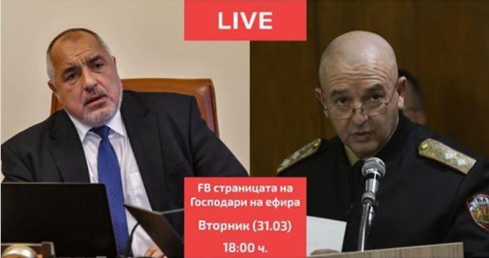 Редактор:Недко Петровe-mail:nedko_petrov_petel.bg@abv.bgБойко Борисов обяви, че в 18 часа ще бъде