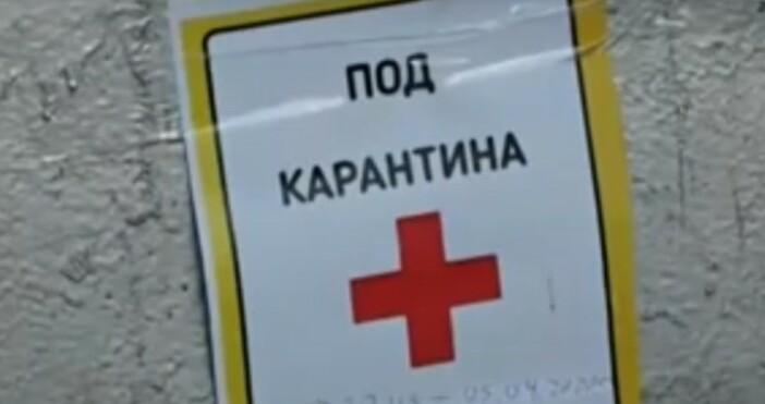 Кадър: Нова ТвВ русенско село сложиха табели с кръстове по