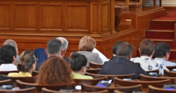 Снимка БулфотоНародните представители от ПГ на ГЕРБ в Народното събрание
