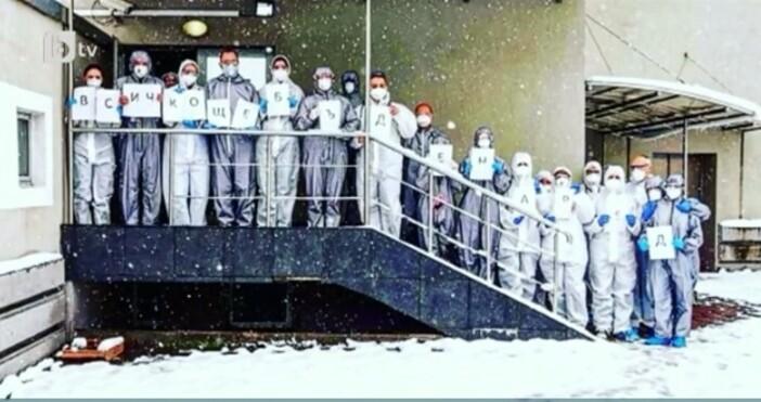 Лекарите от катедра инфекциозни болести къмВоенномедицинска академия в София се