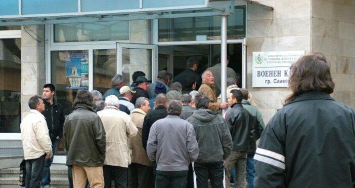 Безработицата в края на годината ще достигне равнище от 10