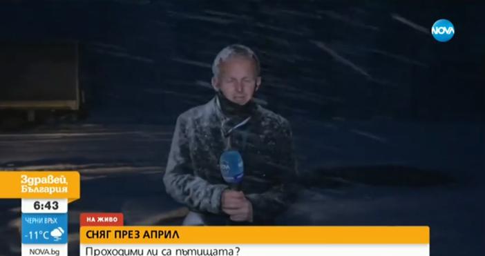 """Кадър и видео:NOVAЗимни са условията на движение в прохода """"Предел,съобщаваNOVA.Снеговалежът"""