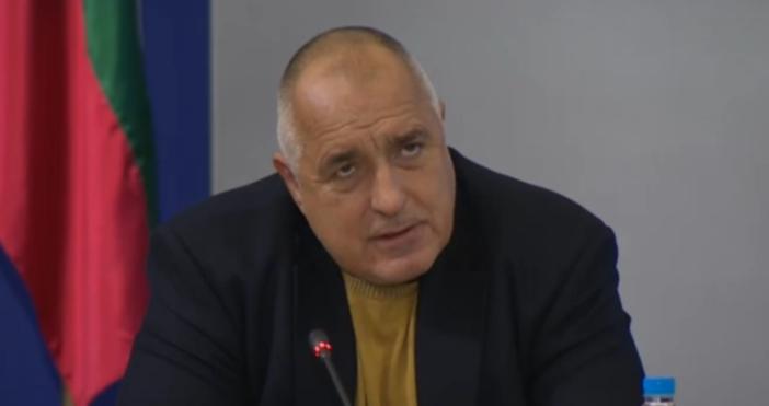 Източник и видео: Novini.bgПремиерътБойко Борисови Медицинският експертен съвет дадоха съвместен