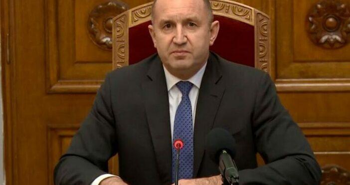 Президентът Румен Радев заяви, че мизерията не е спасение от