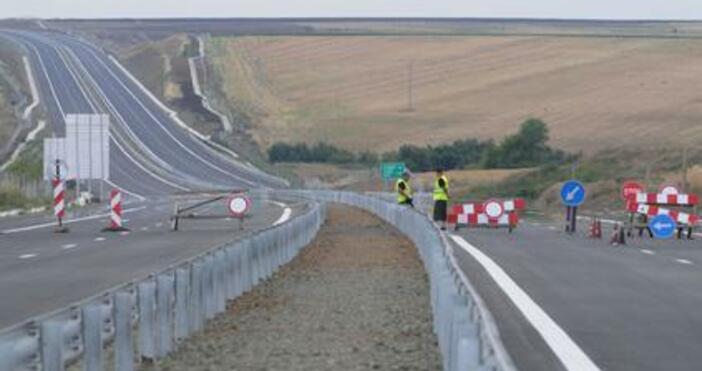 Информация за състоянието на републиканските пътища към 06:30 ч.на 04.04.2020