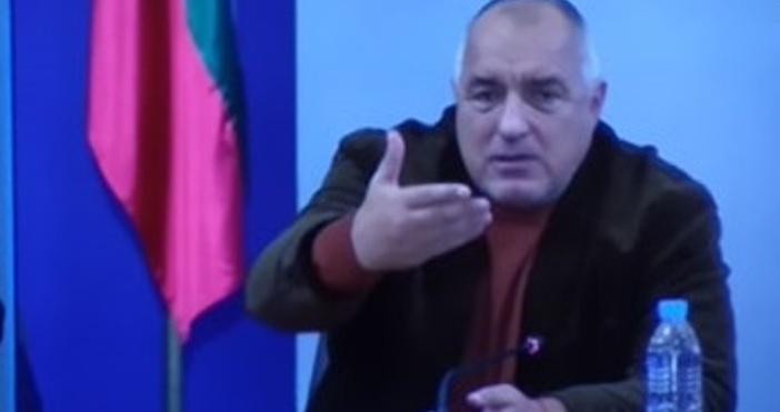 Премиерът Бойко Борисов даде своя коментар относно спора за ползването