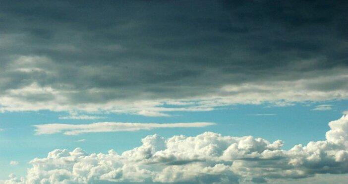 Валежите постепенно ще спират, облачността ще се разкъса и намалее,предаде