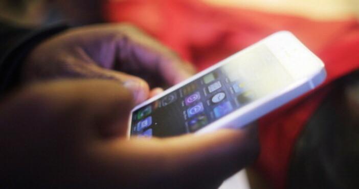 Полициятапредупреждава гражданите да не отговорят на непознати телефонни повиквания, особено