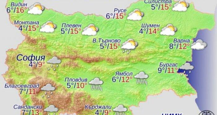 В неделя ще е предимно облачнои с валежи от дъжд,