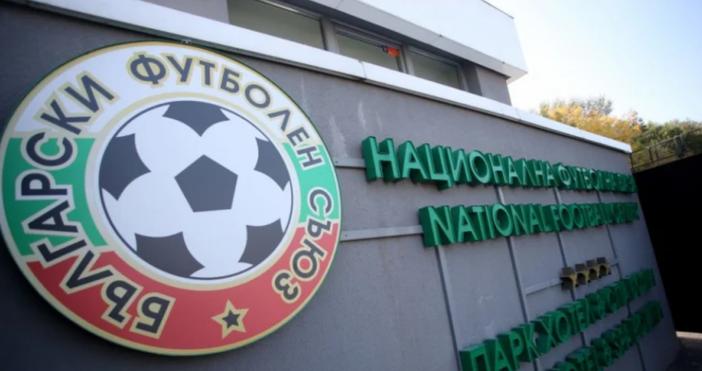 """В Национална футболна база """"Бояна"""" днес се проведе работна среща"""