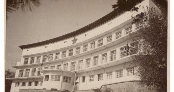 Санаториумът е построен през 1932-1935 като инвестиция на доктор Любомир