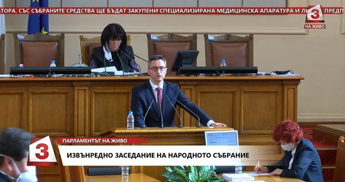 Редактор:Александър Дечевe-mail:alexander_dechev_petel.bg@abv.bgСпестените пари от задгранични командировки на депутатите да бъдат