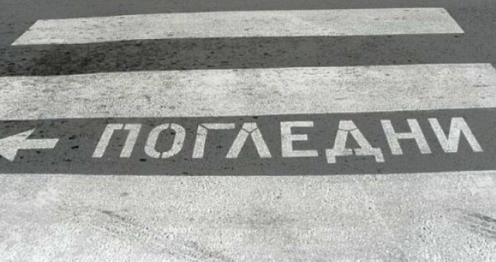 Вчера около 11:35 часа, във Варна, вдачът на «Ауди» А.Т.