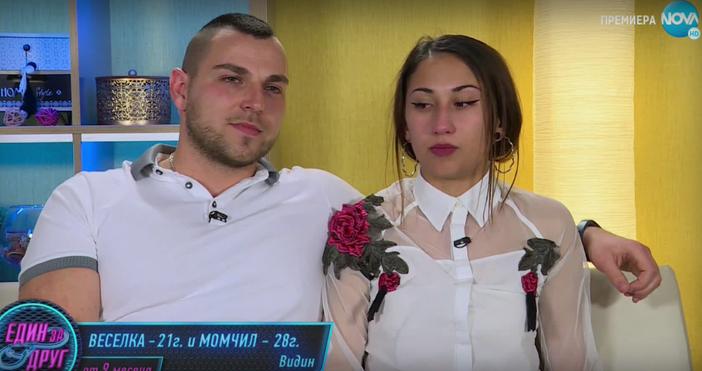 """Източники видео: Нова ТвШест двойки остават в надпреварата""""Един за друг""""след"""