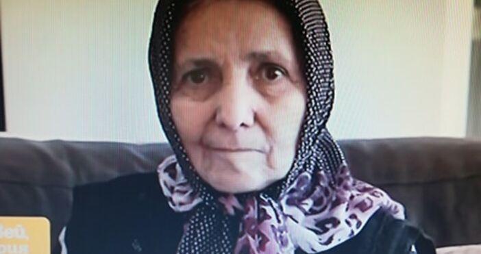 Редактор: Юлия Георгиеваe-mail: julia_georgieva_petel.bg@abv.bg80-годишната баба Надие дари пенсията си на