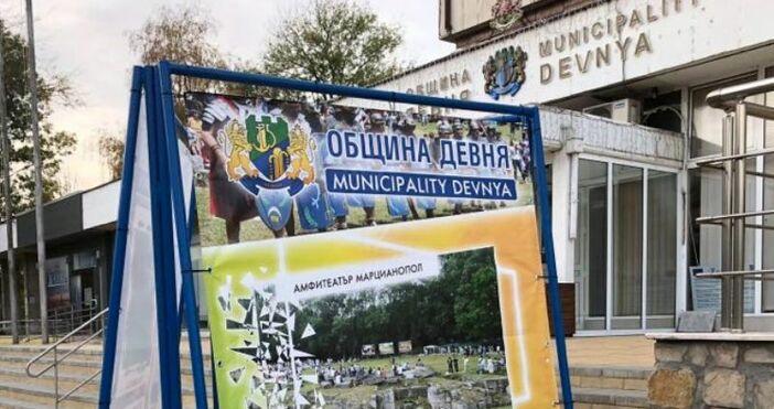 Местната власт и бизнесът в Девня подготвят мащабна дарителска кампания