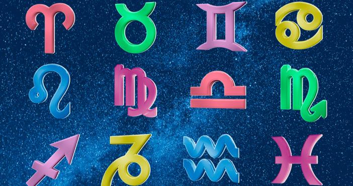 ХОРОСКОПИзточник: Lamqta.comОвен Що се отнася до любовта, в живота Ви