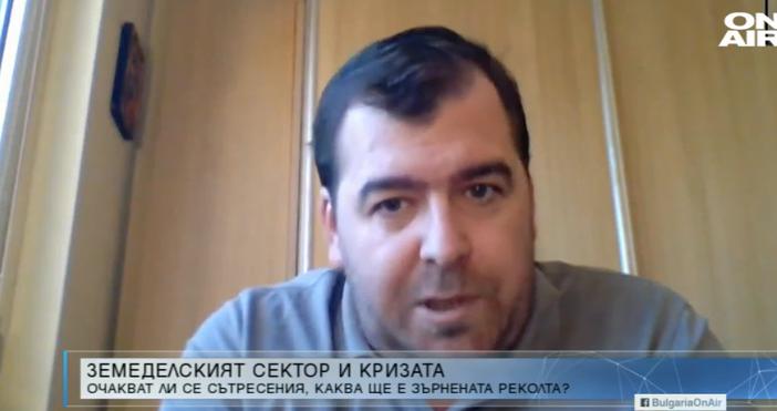 Източник и видео:Bulgaria ON AIRСлед като днес се заговори, че