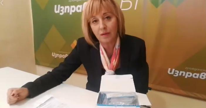 Премиерът Борисов да нареди проверка на отпуснатите от Българската банка