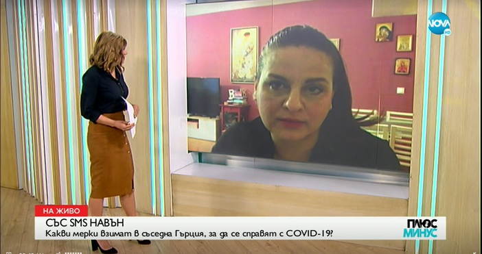 Редактор:Александър Дечевe-mail:alexander_dechev_petel.bg@abv.bgСветлана Склиридис е българка, която живее в Гърция. Тя