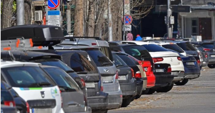 Снимка: БулфотоЗоните за паркиране в София остават безплатни до 20