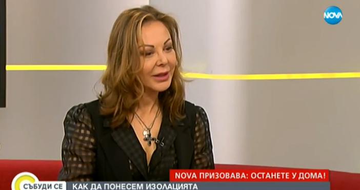 Кадър и видео: nova.bg