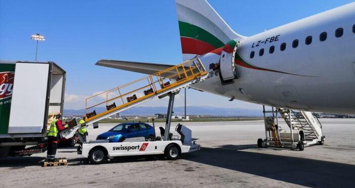 Снимка Правителствена информационна службаБългария е получила 15 тона медицински консумативи,