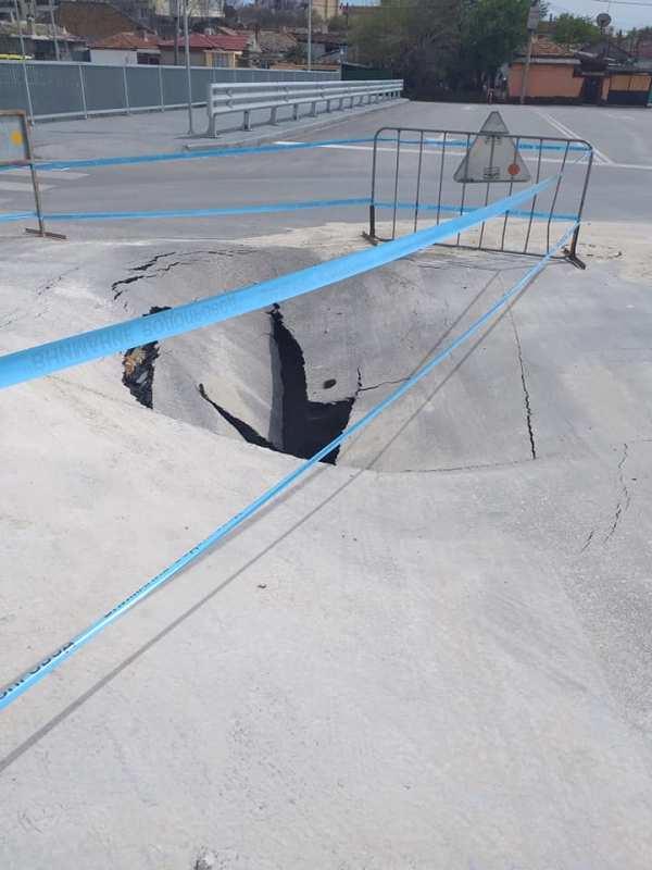 дупка1