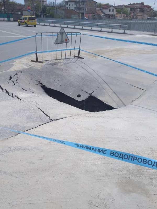 дупка2