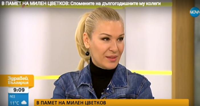 Кадър Нова твИзвестният телевизионен водещ Милен Цветков загина в жестока