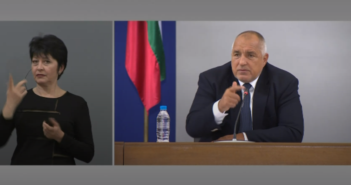 Кадър новини.бгПремиерът Бойко Борисов се включи днес във видеовръзката с