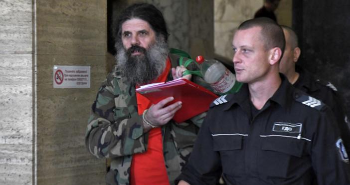 Снимка: Булфото17 години и 6 месеца лишаване от свобода за