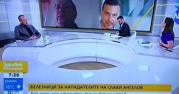 Редактор:Александър Дечевe-mail:alexander_dechev_petel.bg@abv.bgФизическите извършители на подобно деяние понякога взимат около 1000-1500