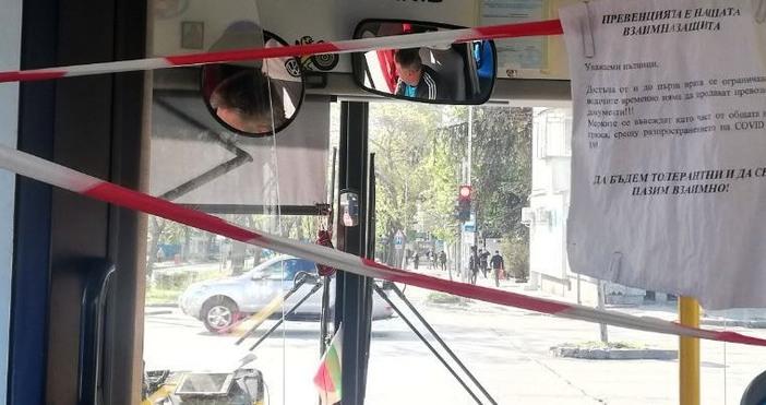 Редактор:Недко Петровe-mail:nedko_petrov_petel.bg@abv.bgШофьор е карал без маска градски автобус №20 във