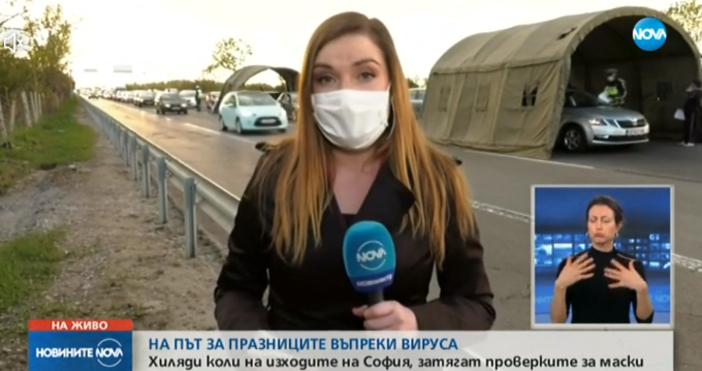 Кадър Нова твКилометрични опашки от автомобили на изходите на София